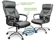 Кресло стул офисный кожаный Sofotel EG-224 черный, фото 4