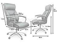 Кресло стул офисный кожаный Sofotel EG-224 черный, фото 8