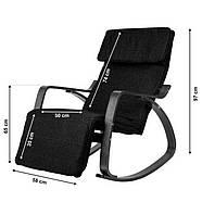 Кресло Качалка с подставкой деревянные крашеные полозья Черная Goodhome TXRC-03 WHITE, фото 2