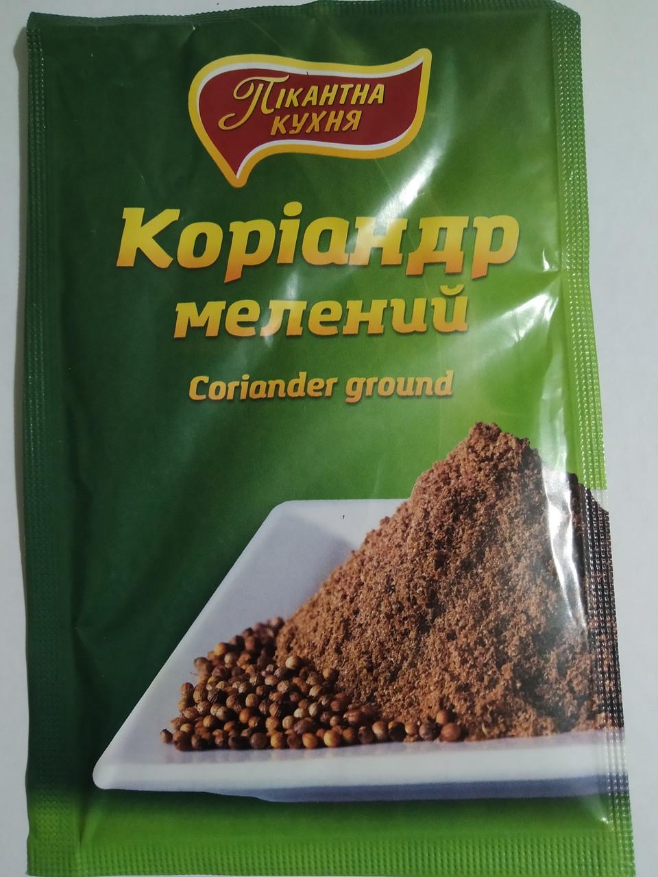 """Коріандр мелений Пікантна кухня"""" 15 гр"""