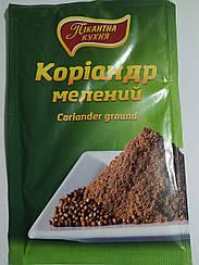 "Кориандр молотый ""Пикантная кухня"" 15 гр"