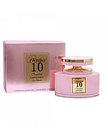 October 10 Paradise Emper Women EDP 100 ml арт.35635 | Арабские духи
