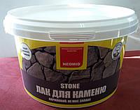 Акриловый лак для камня   Stone Neomid 5 л