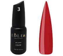 Гель-лак для нігтів Edlen Professional № 3, 9 мл