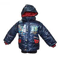 Куртка детская зима  JB с голубым