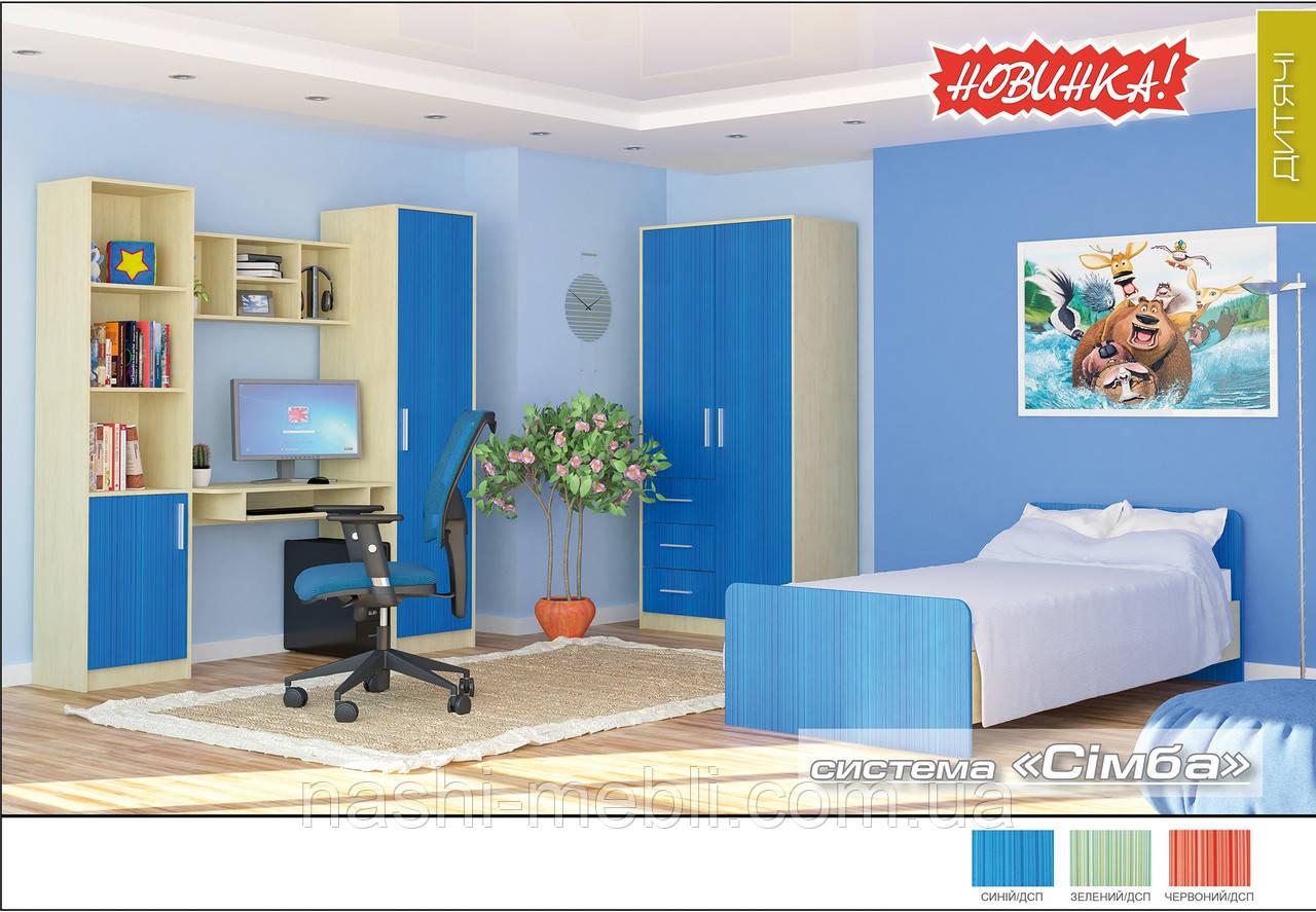 Дитяча кімната Сімба