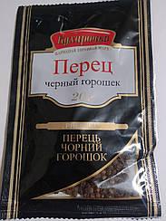 """Перец черный горошек """"Кухарочка""""  20 гр"""