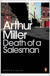 Death of a Salesman: Certain Private Conversations in Two Acts and a Requiem - Артур Миллер