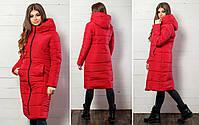 Женская теплая удлиненная зимняя куртка с капюшоном (синтепон 300), фото 2