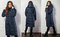 Женская теплая удлиненная зимняя куртка с капюшоном (синтепон 300), фото 7