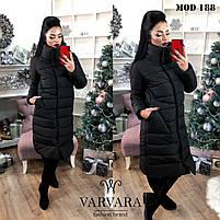 Женское зимнее пальто (мод. 188), фото 2