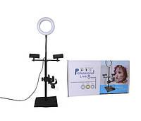 Лампа кольцевая LED 16 см с двумя держателями + насадка для микрофона