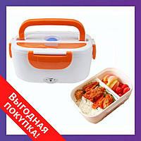 Ланч-бокс с подогревом The Electric Lunch Box / Контейнер для подогрева еды / Судок в автомобиль - ОРАНЖЕВЫЙ
