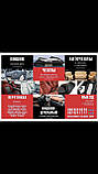 Авточехлы Favorite на Ssang Yong «Rexton  2006-2012, фото 10