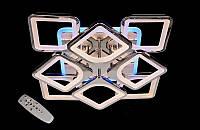 Светодиодная потолочная люстра с пультом с диммером и цветной подсветкой, цвет хром, 150W S8060/4+4HR LED 3col