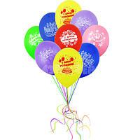 """Гелиевые шары  """"С Днем Рождения"""", 2 стороны печати"""