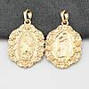 Иконка Xuping Богородица для цепочки до 3 мм 71057 размер 29x18 мм вес 2.6 г позолота 18К, фото 2