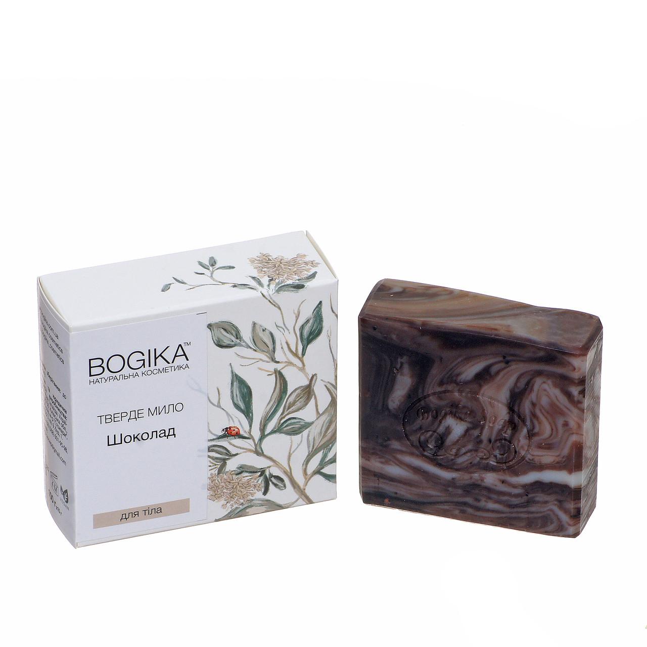 """Шоколад"" для дітей з какао-маслом, натуральне мило для тіла BOGIKA"