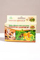 """Набор натуральных масел для сауны и бани """"Энергия здоровья"""" (сосна, пихта мята, апельсин)"""