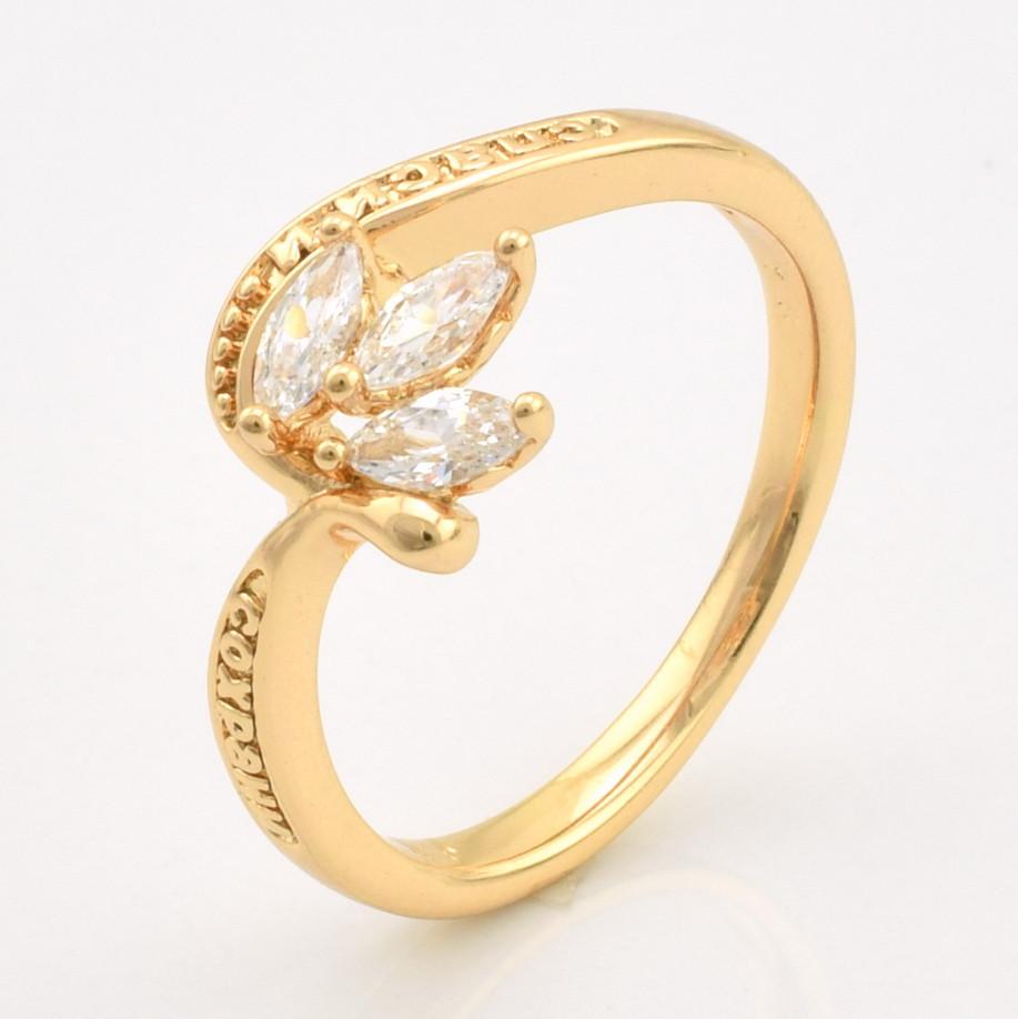 Кольцо Xuping Спаси и сохрани 10699 размер 16 белые фианиты позолота 18К