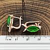 Серьги Xuping Золотая рыбка 21571 размер 17х9 мм зелёные фианиты позолота РО, фото 3