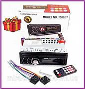 Автомагнитола магнитола в авто с пультом RGB/Bluetooth Съемная панель