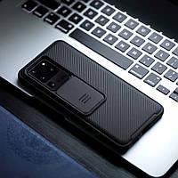 Чохол зі шторкою для камери Nillkin CamShield Pro для Samsung Ultra S20