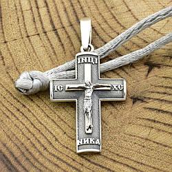 Серебряный крест Спаси и сохрани с золотом БС1083 размер 42х21 мм вес 4.4 г
