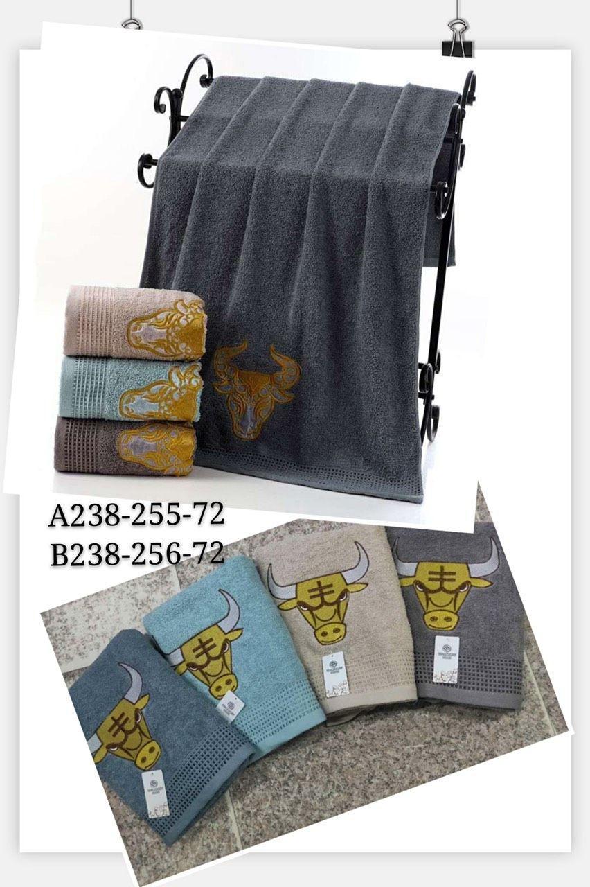 Полотенце банное махровое плотное 70 на 140 см (от 6 шт) - 0565114