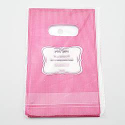 Подарочные пакетики для изделий 50 шт, размер 15*9 см (№59)