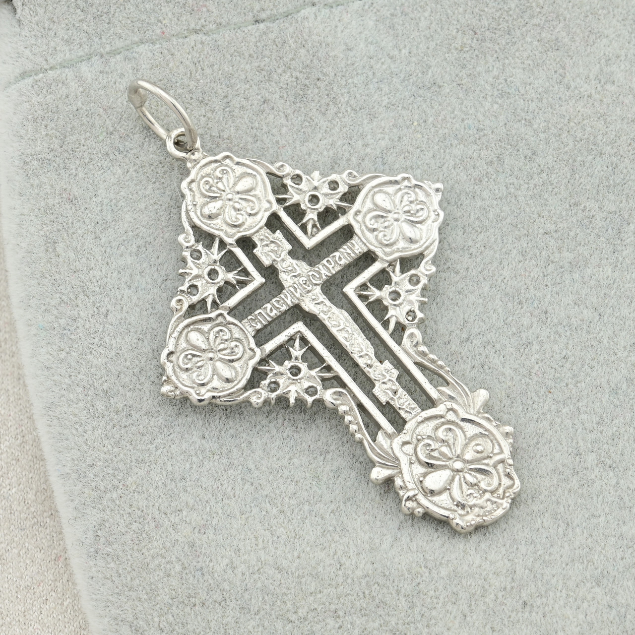 Серебряный крест Спаси и Сохрани размер 45х28 мм вставка белые фианиты вес 4.34 г