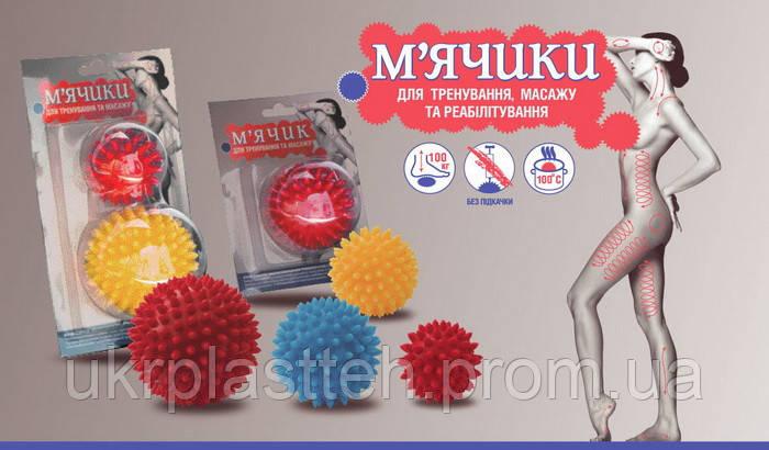 Массажный мячик с шипами набор 6 см+8см, фото 1