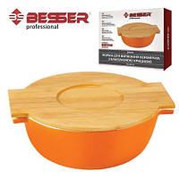 Форма для выпекания  керамика круг с крышкой бамбук 27*23*10 см Besser