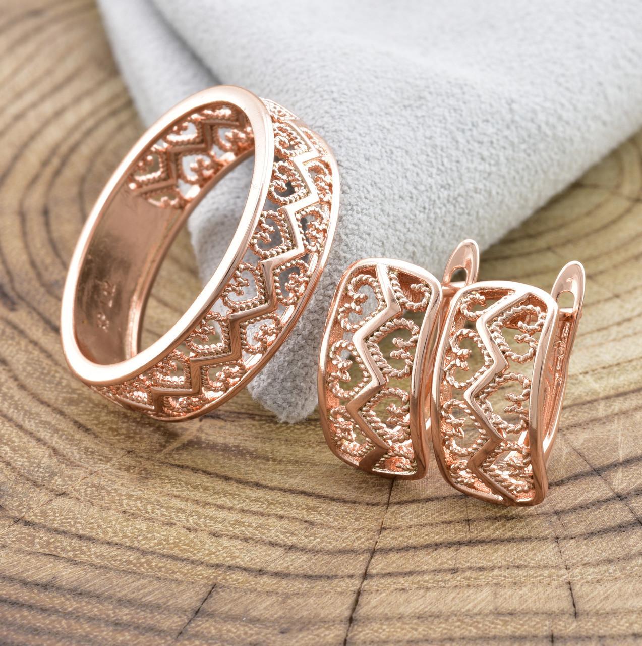 Набор Xuping Ажурное сердечко 65077 кольцо размер 22 + серьги 16х9 мм позолота РО