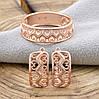 Набор Xuping Ажурное сердечко 65077 кольцо размер 22 + серьги 16х9 мм позолота РО, фото 2