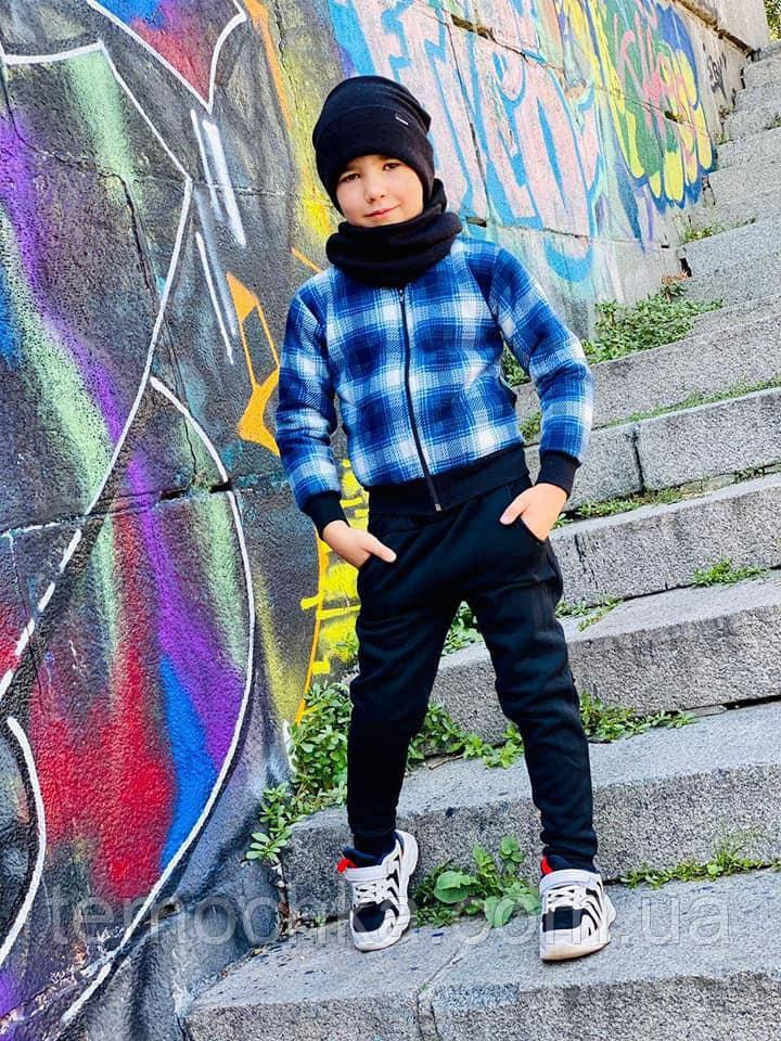 Теплий осінній спортивний костюм комлпект для хлопчика