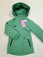 """Вітрівка дитяча з капюшоном на дівчинку 104-128 см """"MALIBU"""" купити недорого від прямого постачальника"""
