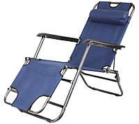 Шезлонг лежак Bonro 160 см темно-синій