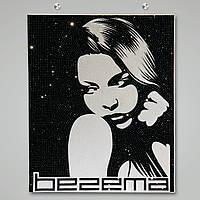 Картина со стразами в интеръер Девушка BEZEMA [45 х 55 см], фото 1