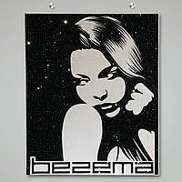 Картина со стразами в интеръер Девушка BEZEMA [45 х 55 см]