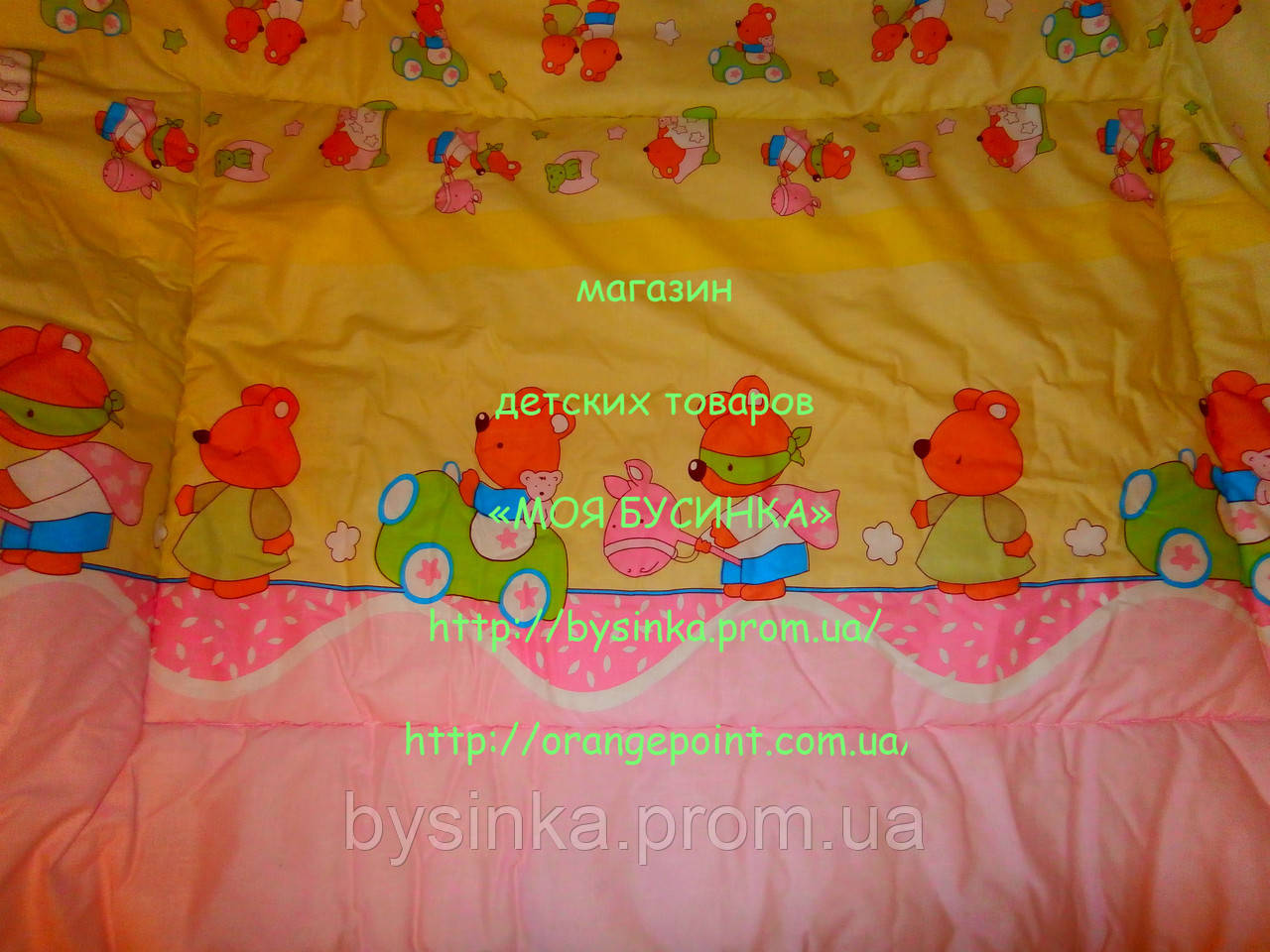 Одеяло из овечьей шерсти детское зимнее шерсть овечья шерстяное 100х145см. теплое легкое