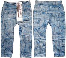 Леггинсы - Капри под джинс бесшовные №5 размер 42-46