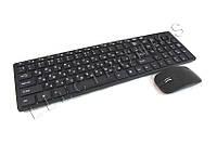 Беспроводная клавиатура в стиле Apple + Мышь