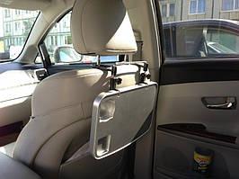 Автомобильный стол 3 в 1 MULTI TRAY 3R-029 В, Мулти Трей