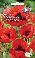 Мак восточный Наполеон * 0,05г, МНОГОЛЕТНИК, цветёт повторно в августе, сентябре.