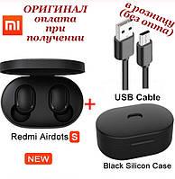 Бездротові Bluetooth навушники вакуумні Xiaomi Redmi AirDots pro TWS з зарядним боксом в роздріб ОРИГІНАЛ, фото 1