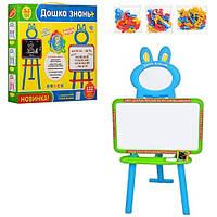 Дитячий магнітний двосторонній мольберт з аксесуарами (алфавіти, цифри, знаки), синьо-зелений арт. 0703 UK-ENG