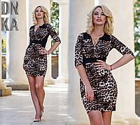 Платье леопардовое облегающее