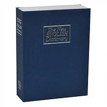 Книга - сейф с ключом большая SKL11-261283
