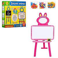 Детский магнитный двухсторонний мольберт с аксессуарами (алфавиты, цифры, знаки), розовый  арт. 0703 UK-ENG